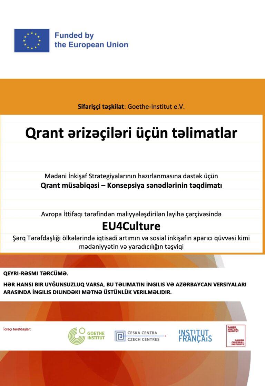 az eu4culture call for applications cds final
