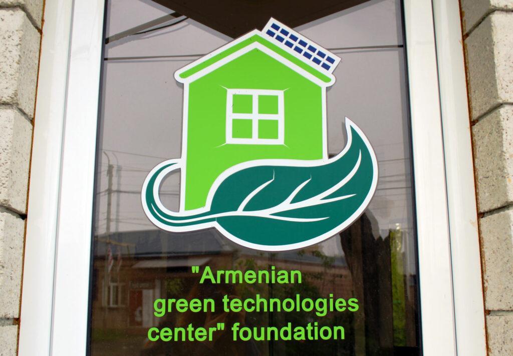green energy project armenia 27237922327 o