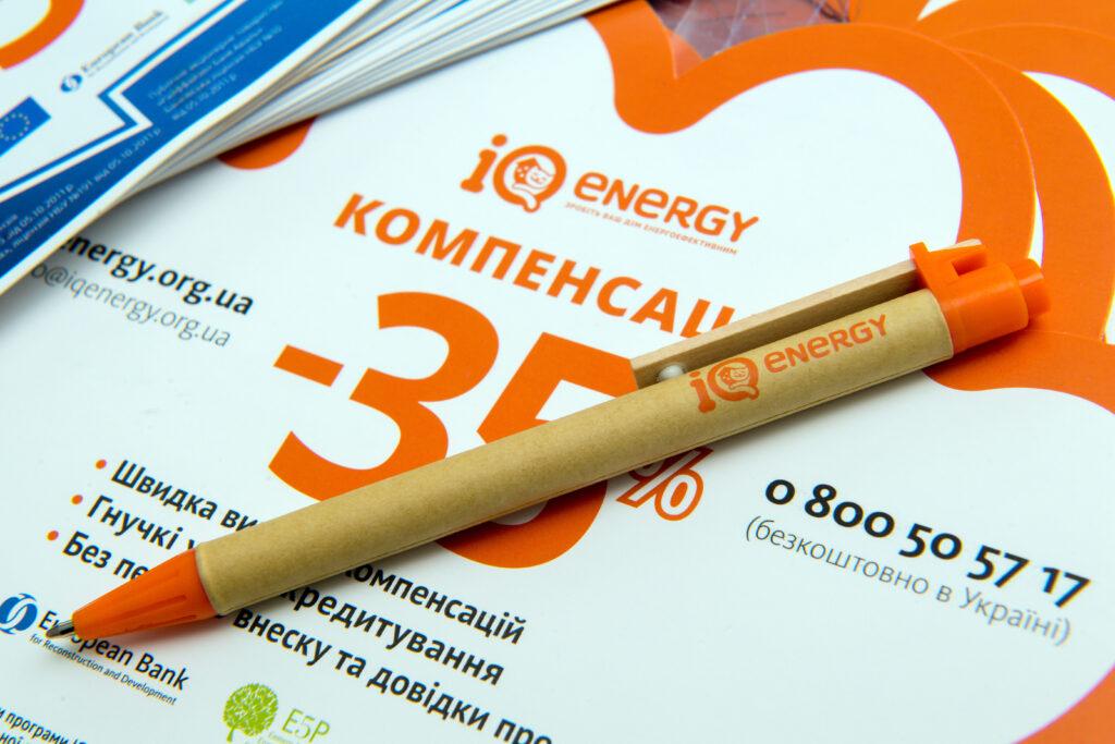 iq energy ukraine 39215502355 o 0