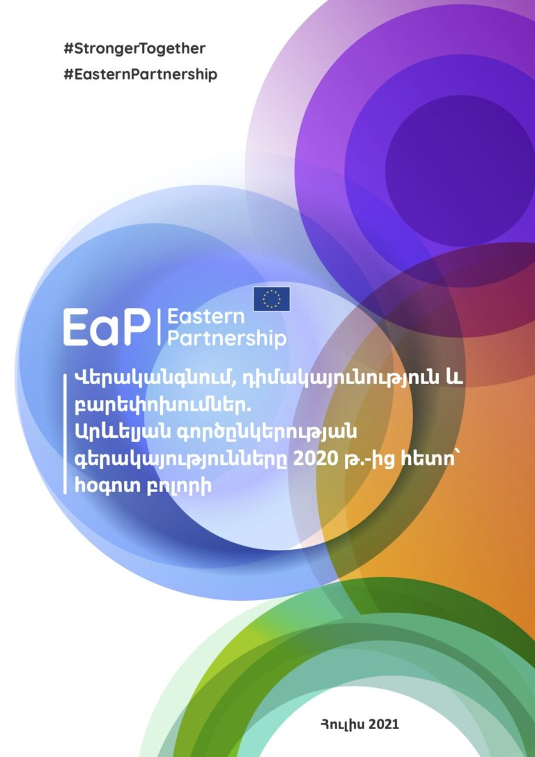 post 2020 priorities for the eap ar