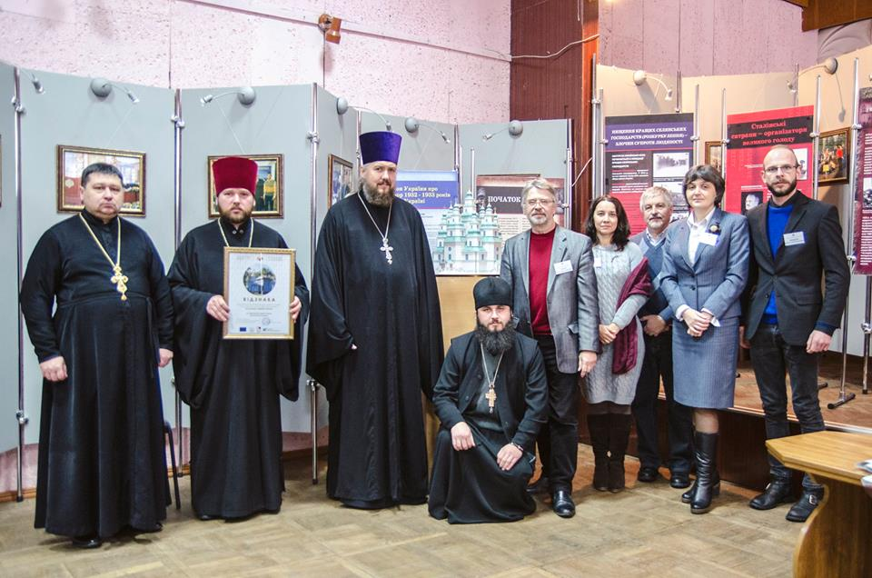 ris. 6. informaczionnyj seminar dlya svyashhenosluzhitelej. 29 noyabrya 2016 g. rivnenskij oblastnoj kraevedcheskij muzej