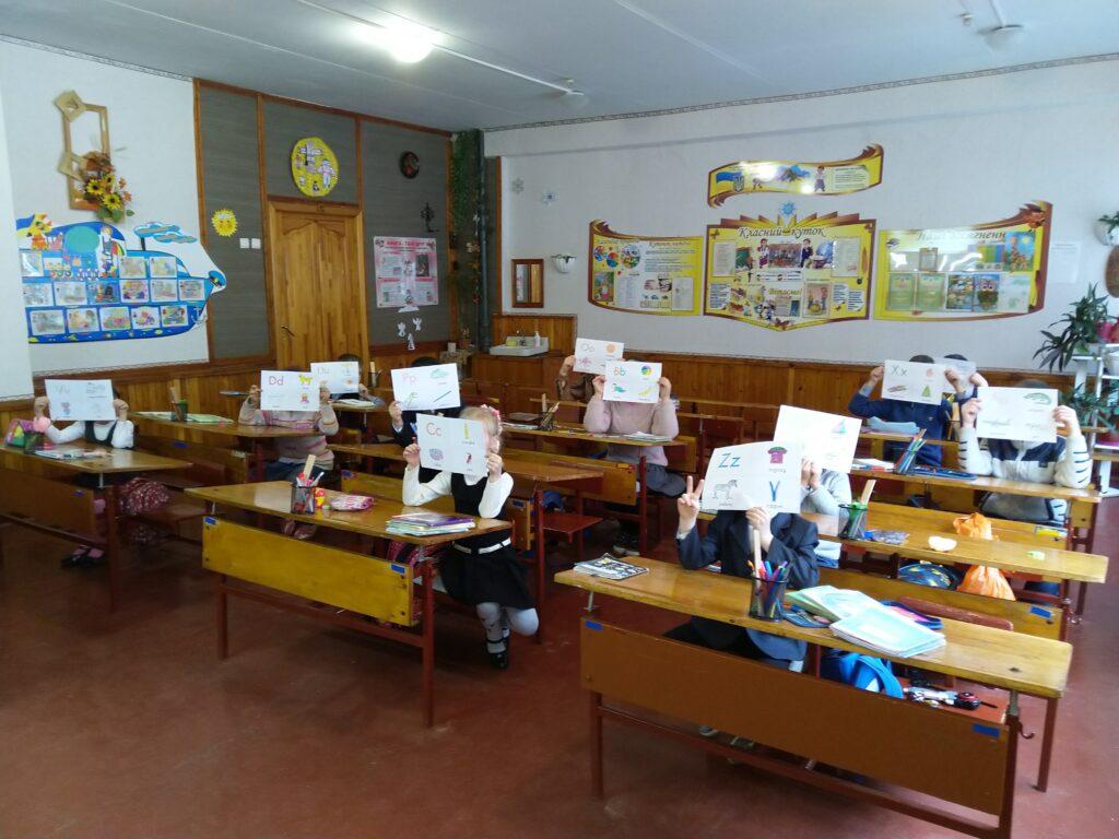 school ukraine