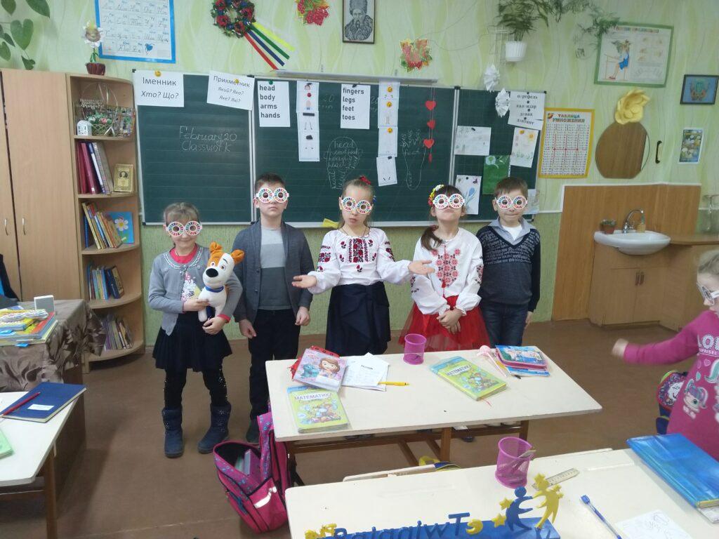 school ukraine from daria 2
