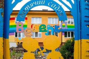 kindergarten 3 23802466308 o