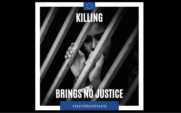 death penalty e1633939100652